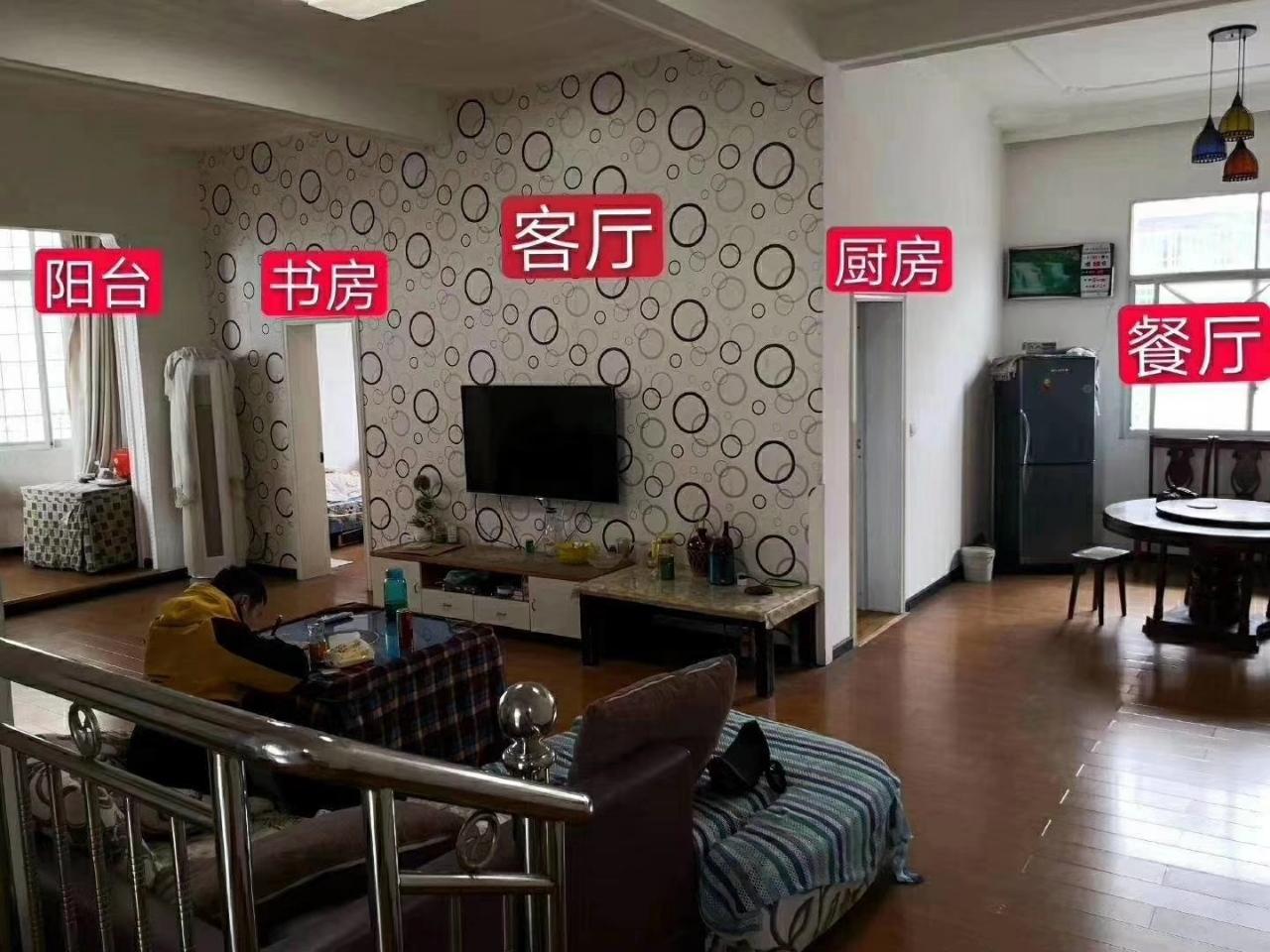 金盆山公寓4室 2厅 2卫58.8万元
