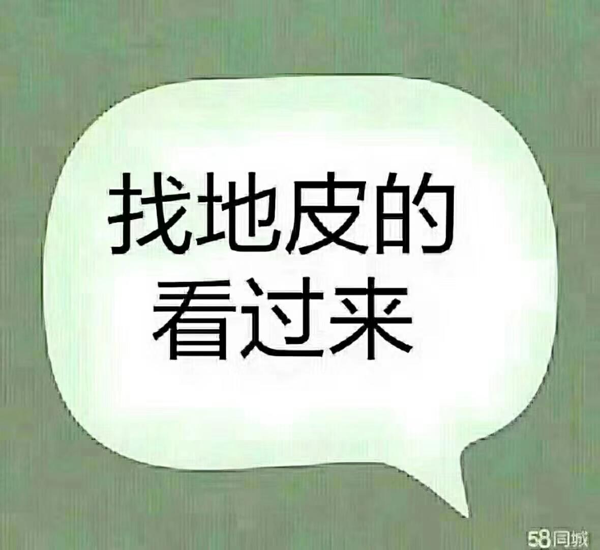 东源仙塘徐洞新市场商住门店地皮出售