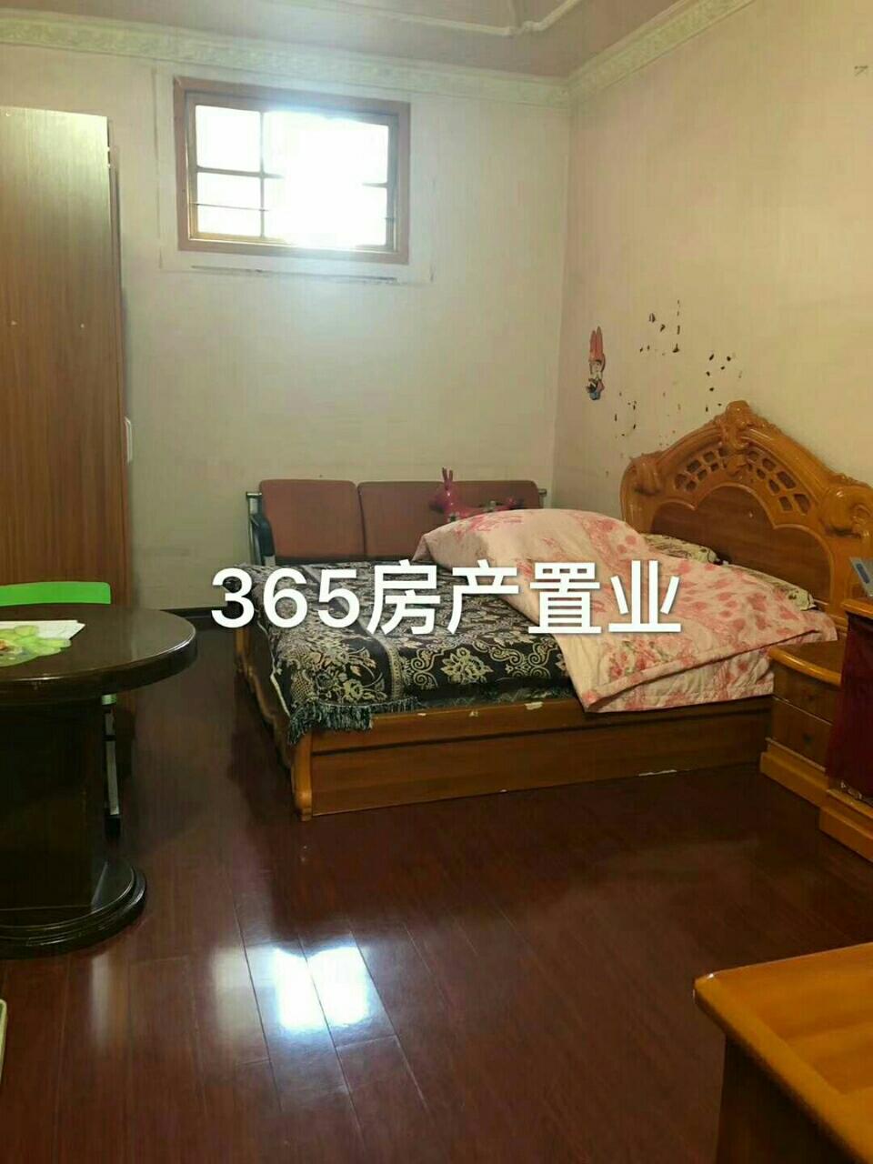 水南7室 1厅 1卫