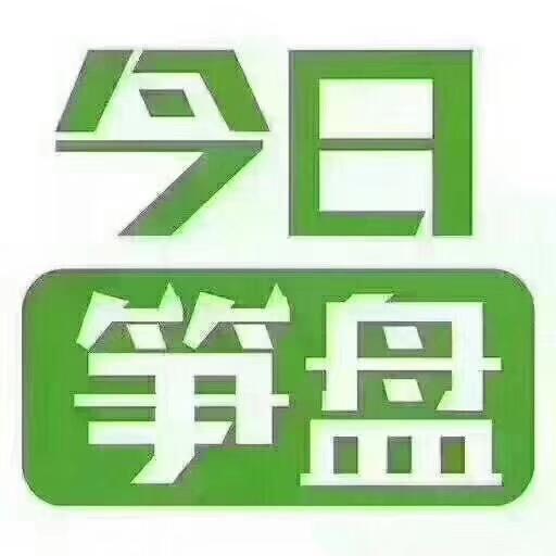 万隆城附近【铭成花园 】4房电梯高层92.8万
