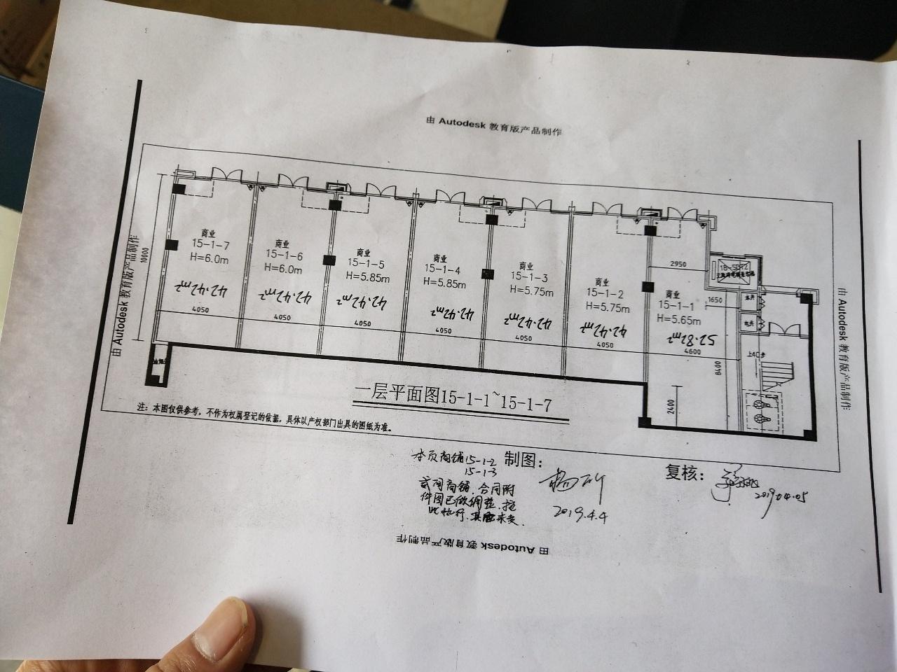 麒龙售楼部  公寓盛大开盘  价格实惠