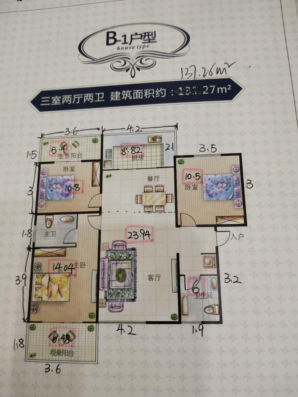 六合公馆3室 2厅 2卫58万元