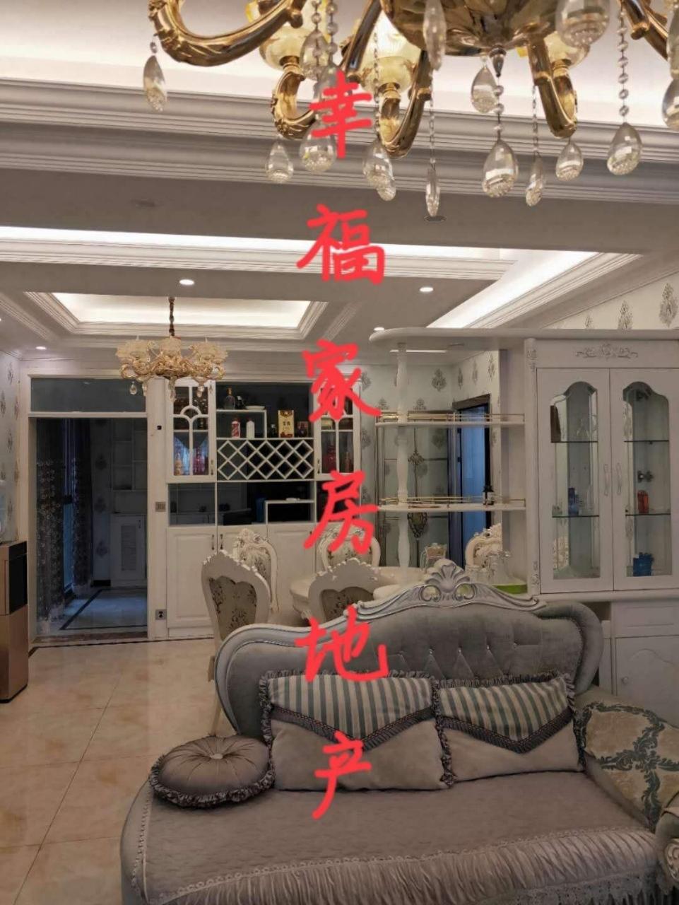 惠邦二期精装修关门卖,装修才一年3室 2厅 2卫99.8万元