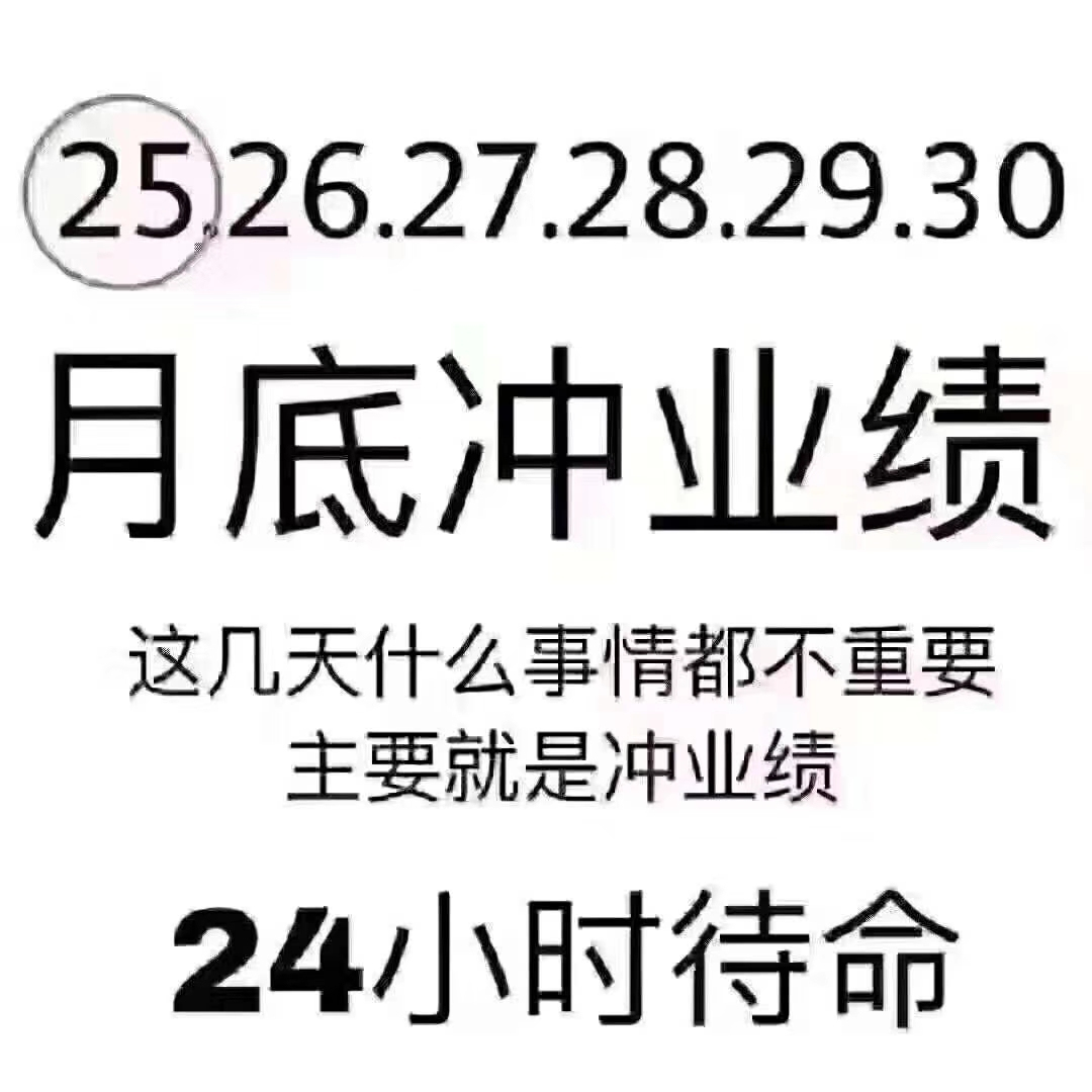 急售精装修关门碧桂园4室 2厅 2卫129.8万元