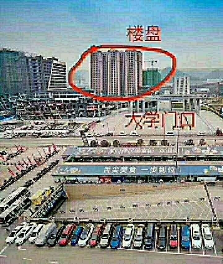 成都天府新区视高不限购70年住宅首付仅需3层25万