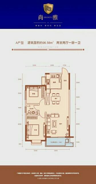 华彬春园2室 2厅 1卫43万元