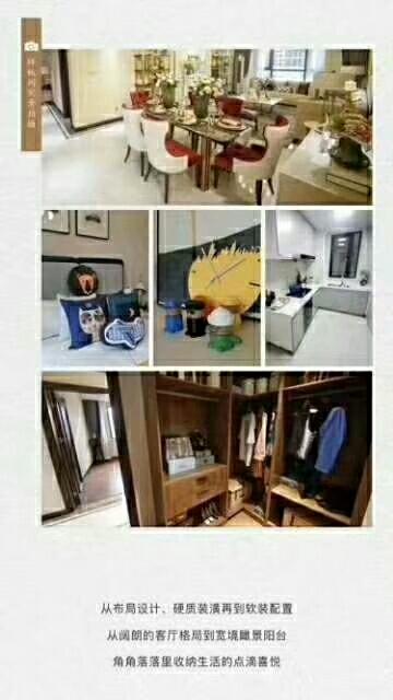 杨凌泰和府3室 2厅 2卫