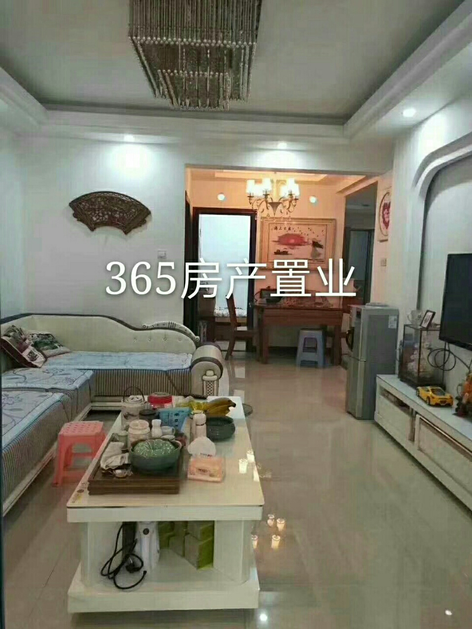 金科御苑3室 2廳 1衛81.8萬元
