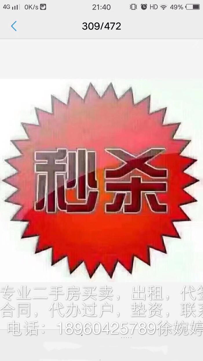 中山街店面出售,三个店面一本证,62.09平方,一