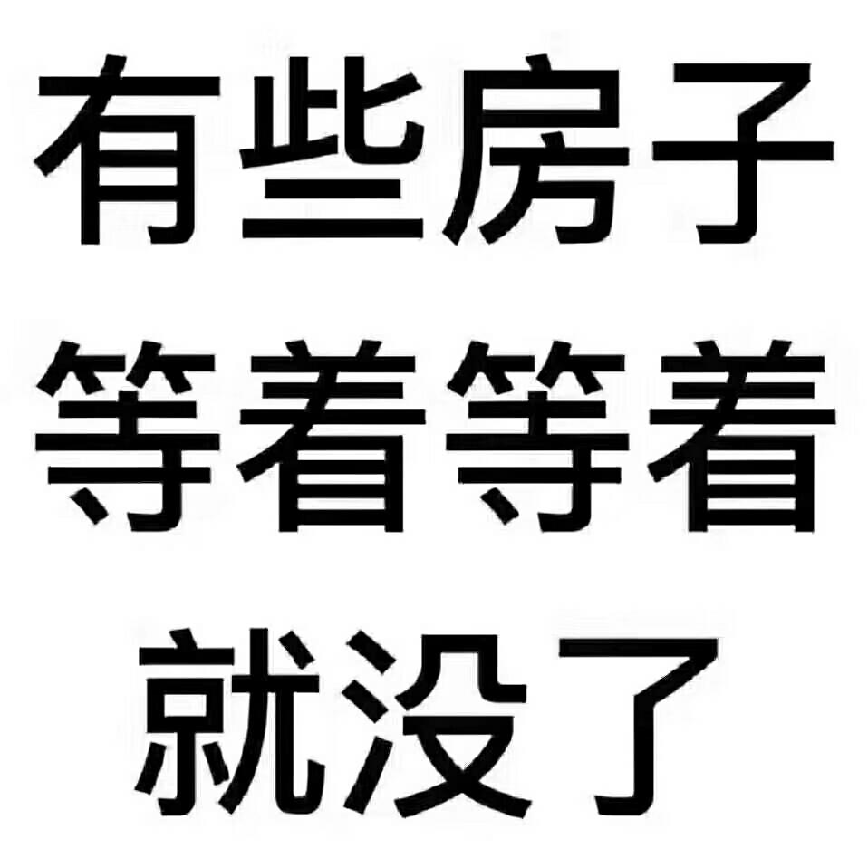 姹借溅绔�4瀹� 2鍘� 2鍗�65.8涓囧厓