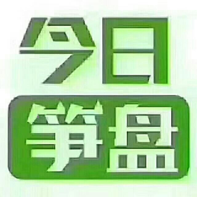 锦绣山庄87.89平毛坯两房售8300/平
