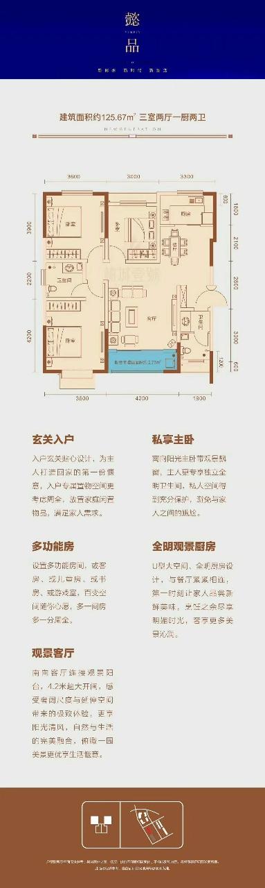 腾宇国际3室 2厅 2卫南北通透面议