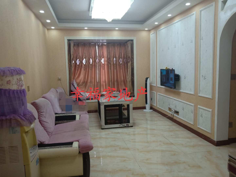 东城小区3室 1厅 1卫48.8万元