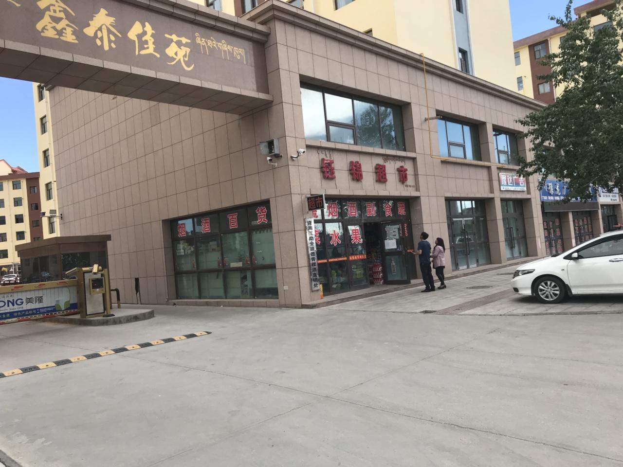 鑫泰佳苑北�T商�出租