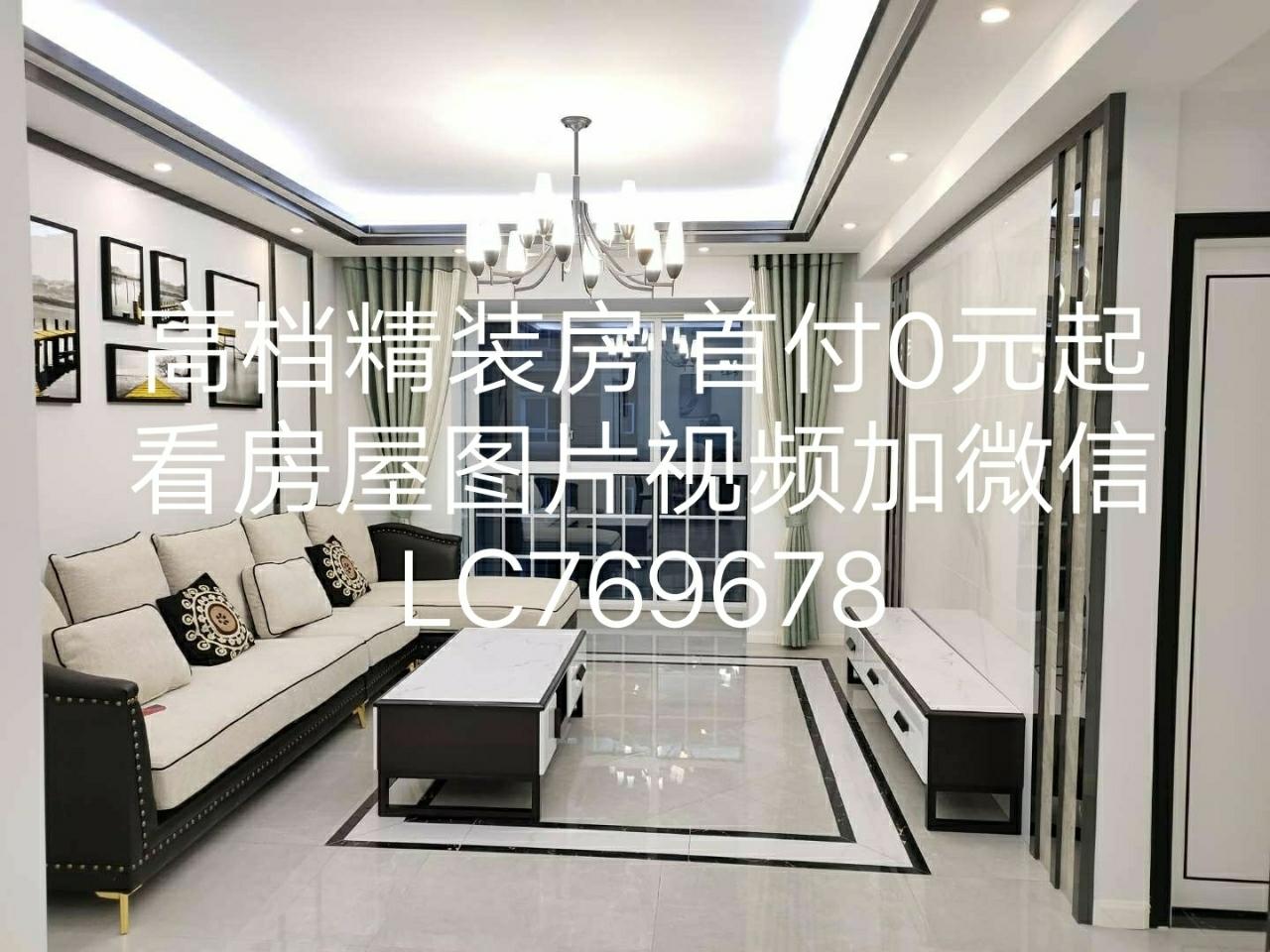 C191利城半岛3室2厅2卫精装9楼68.8万