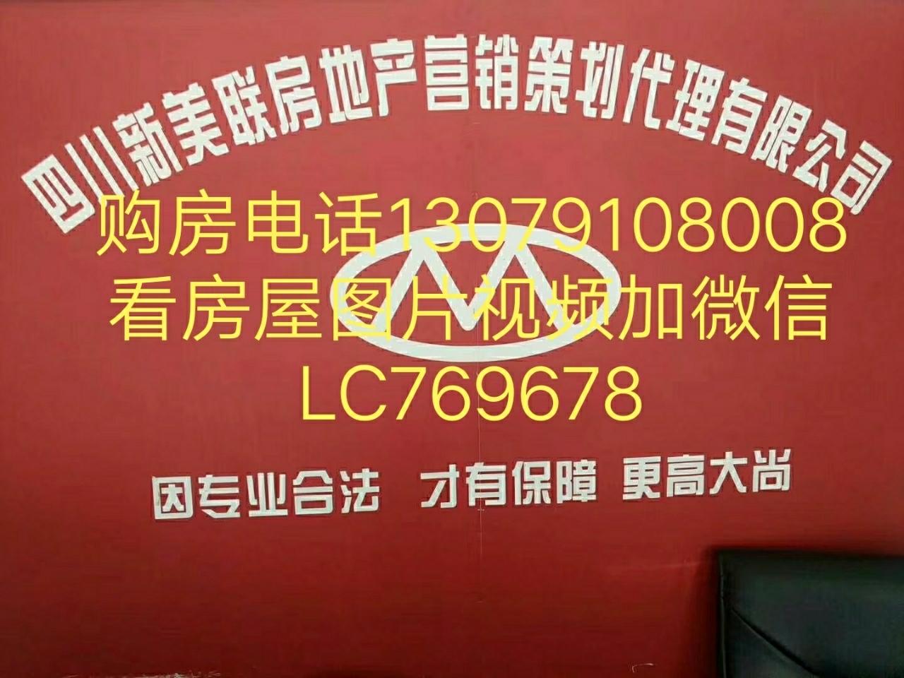 C190利城半岛3室2厅2卫3楼精装59.8万