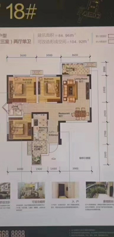 中城国际社区3室 2厅 1卫65.8万元