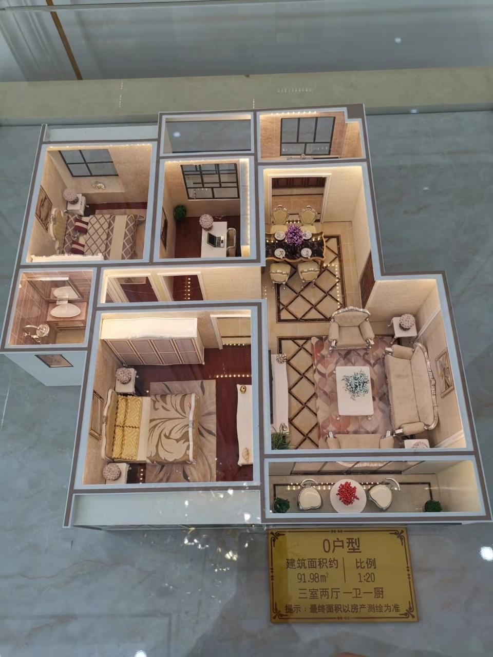 天宇广场3室 2厅 2卫34万元