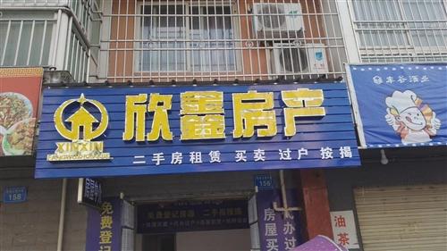 锦绣江城2室 2厅 1卫42万元