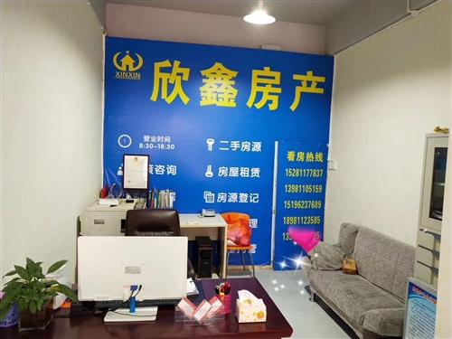 宏博·梓江锦城3室 2厅 1卫面议