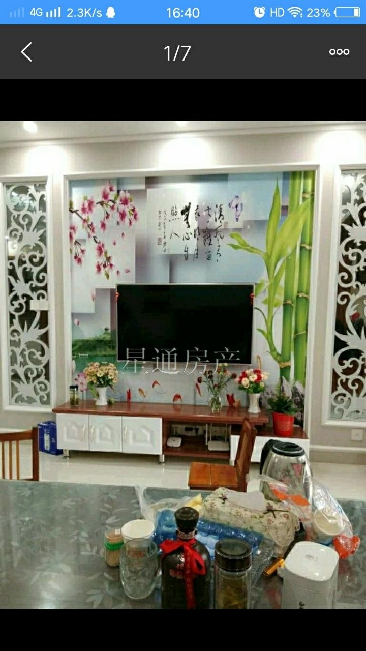紫荆花园2室 2厅 1卫80万元