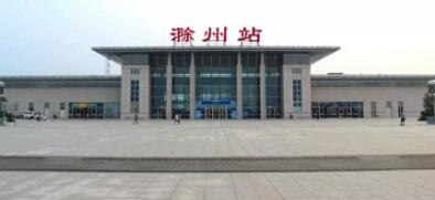 滁州高铁站旁总价28万4.8米挑高通燃气公寓星荟城