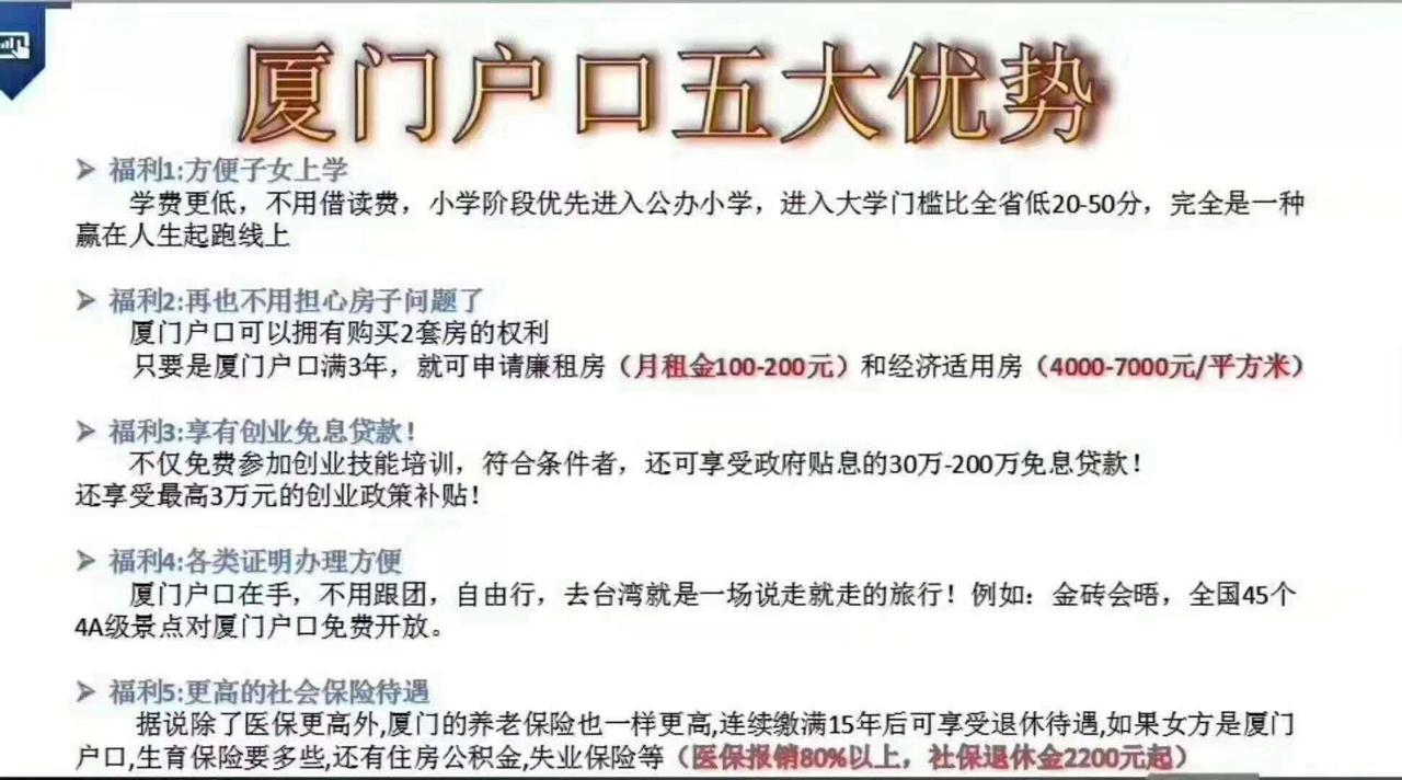 凤山学府套房出售,52平方,户型漂亮