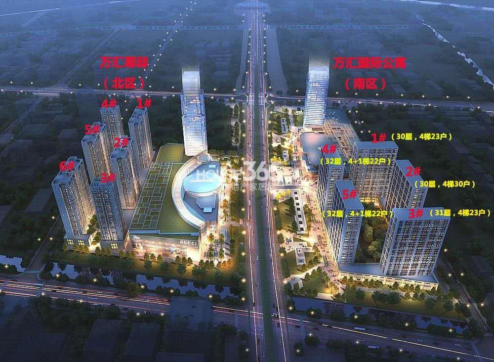 江北新区核心区双地铁口单身公寓现房东方万汇城35平