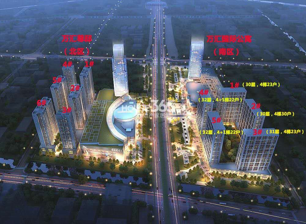 江北新区核心区双地铁口单身现房公寓不限购东方万汇城