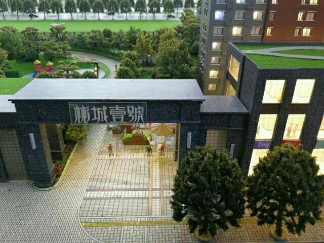 【出售】新北广场3室 2厅 2卫54万元