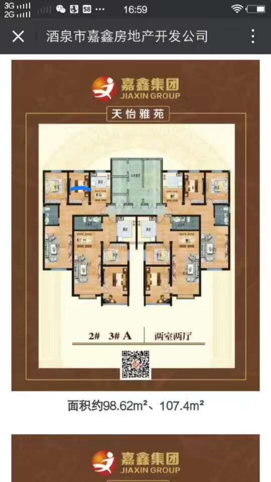 天怡雅苑3室 1廳 1衛50萬元