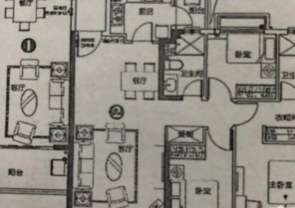 恒大御景3室 2廳 2衛125萬元