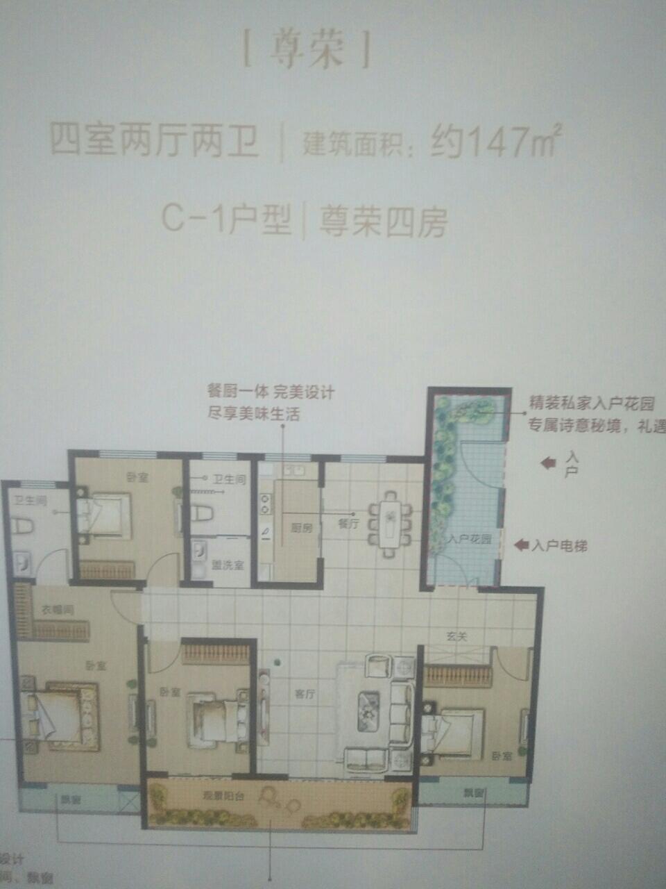 宏达梦想城4室 2厅 2卫75万元