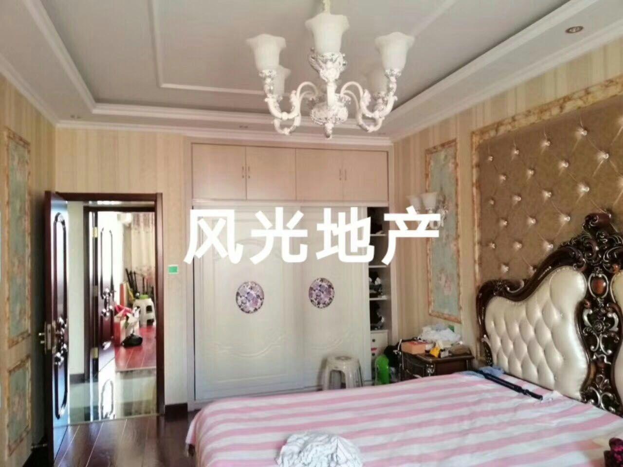 渤海公寓3室 2厅 1卫130万元