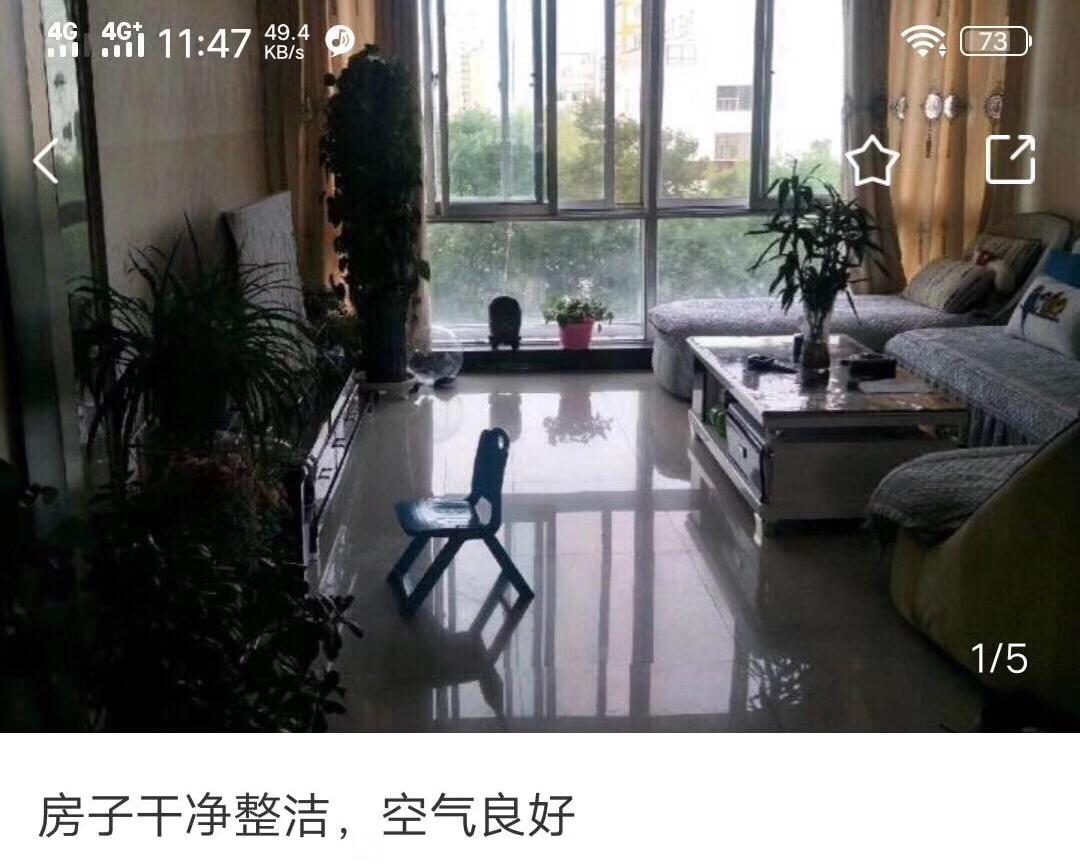 广汇花园3楼2室 3厅 1卫32万元