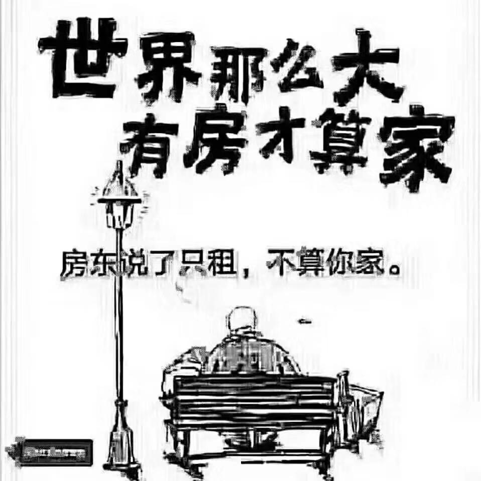 瀛︽灄浣宠嫅3瀹� 2鍘� 3鍗�46.8涓囧厓