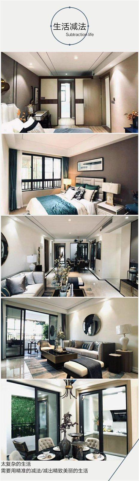壹号公馆3室 2厅 2卫一手房均价9800含精装