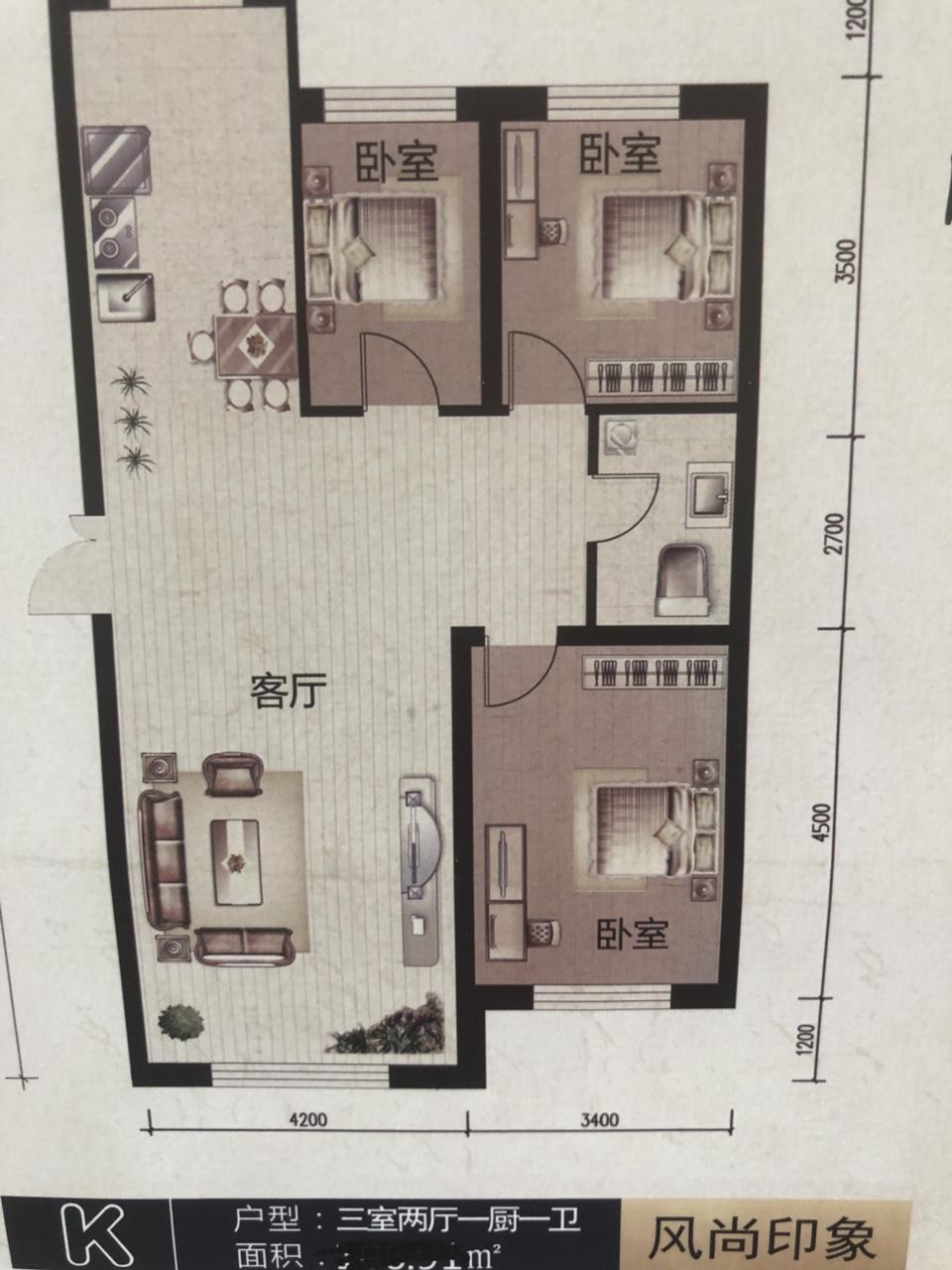 鳳凰城3室 2廳 2衛面議