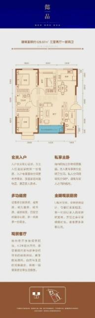 【出售】華宇臻品3室 2廳 2衛55萬元