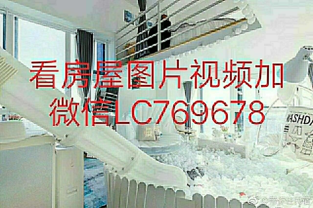 C211桥凼A区精装4楼3室2厅2卫54万