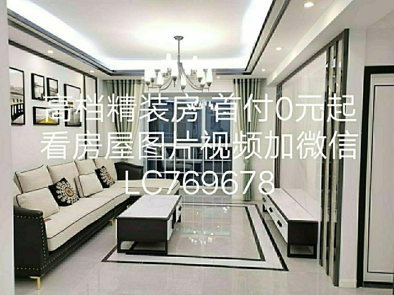 C212泸龙豪苑精装顶楼3室2厅2卫170平62万