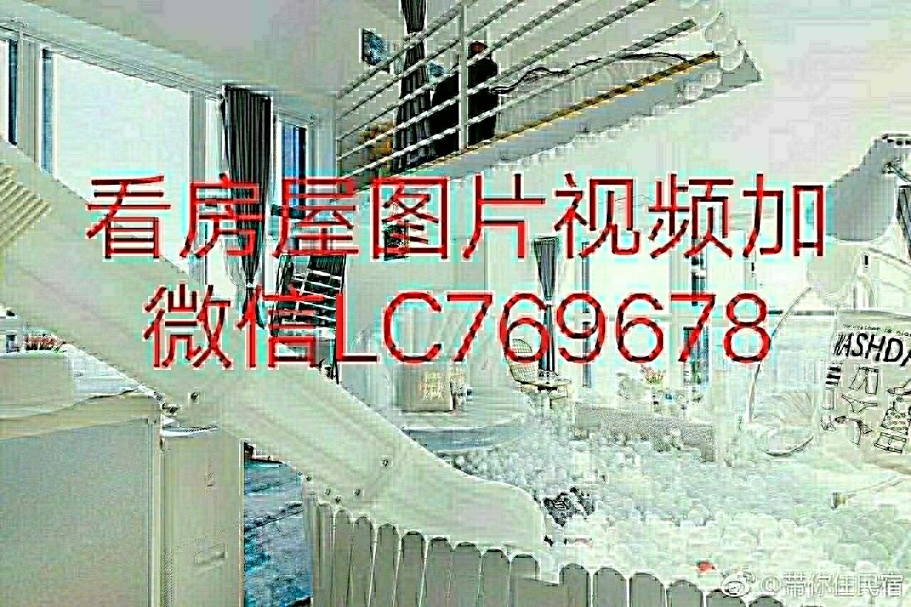 C215客运中心旁2室2厅精装5楼35万