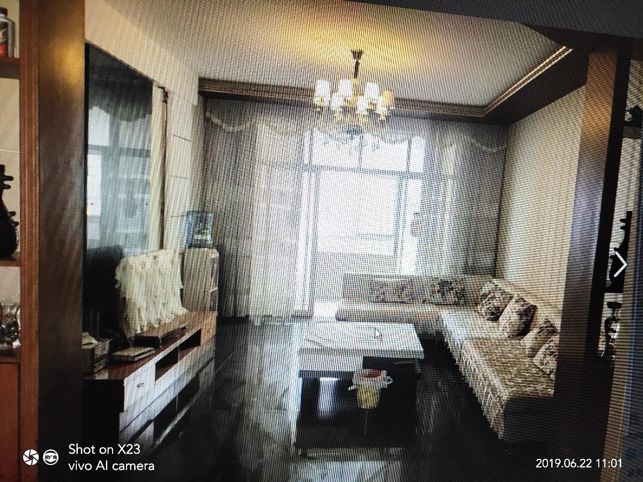 富豪小區3室 2廳 2衛87萬元