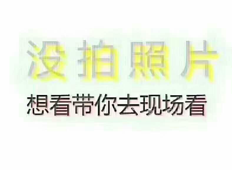 紫興新城46.6萬元