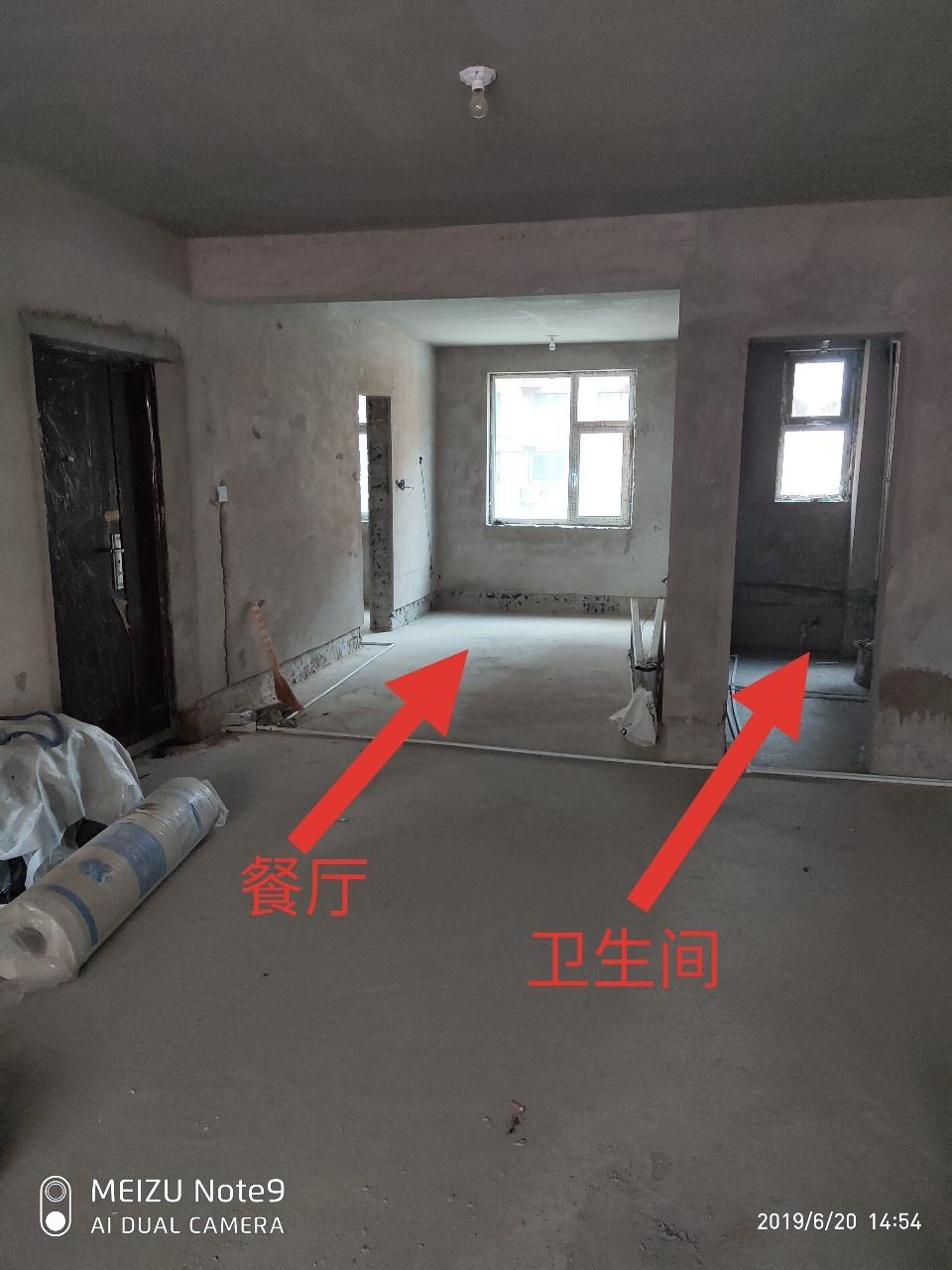 兵器城家园3室 2厅 2卫63万元