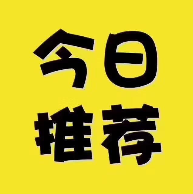 御景江山3室 2厅 2卫58万元