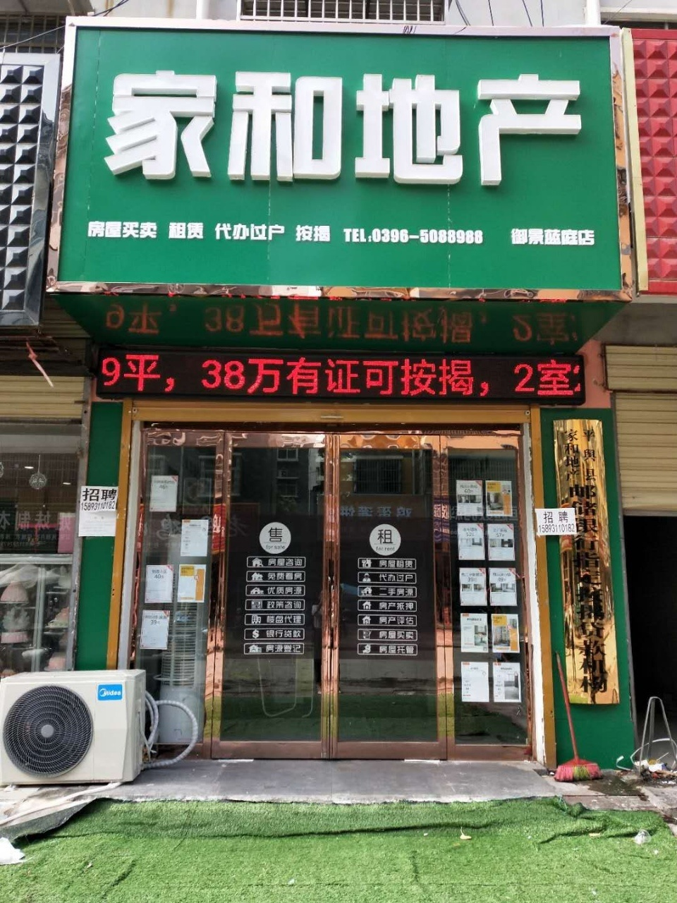 广播电台东侧电梯房2室 2厅 1卫40万元可按揭