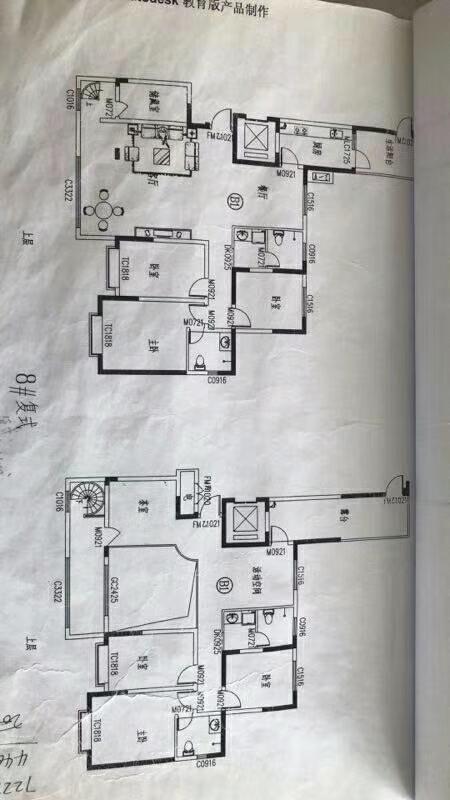 普罗旺世8室 4厅 4卫135万元