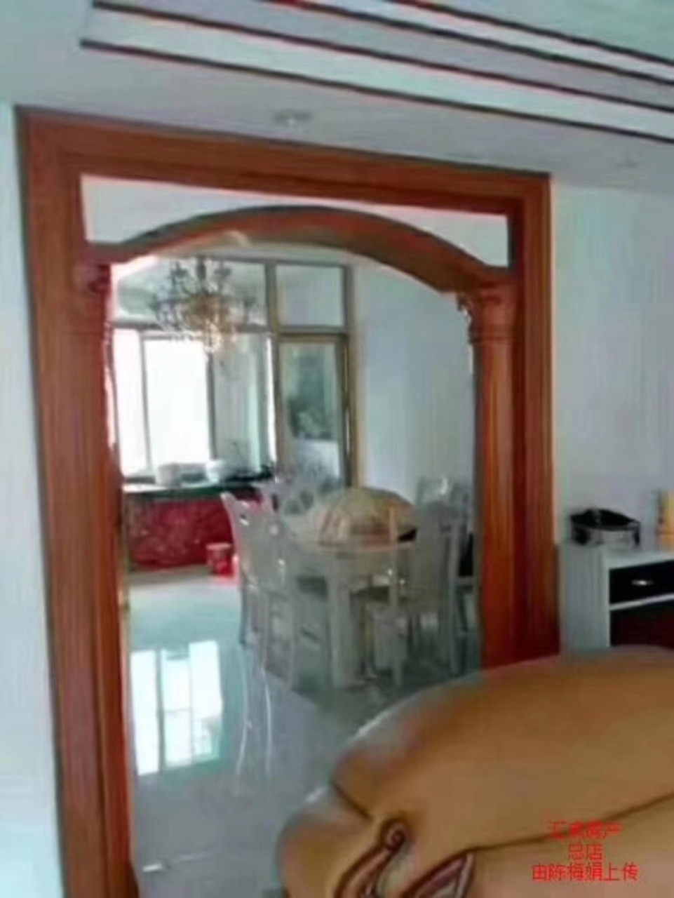 永隆国际城3室 2厅 2卫480万元