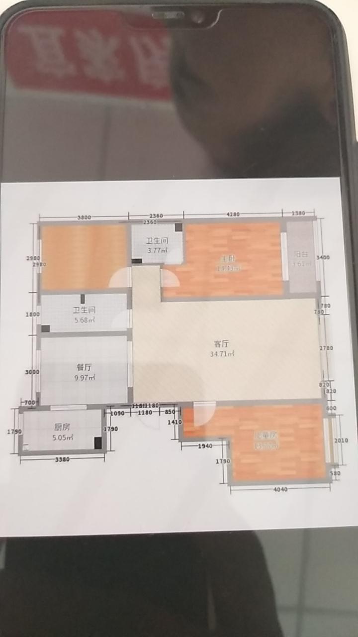 西苑华庭3室 2厅 2卫130万元